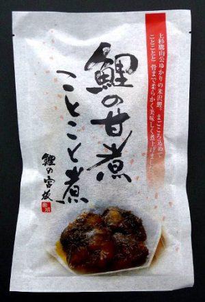 鯉のことこと煮 150g和紙袋入