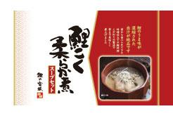 鯉こく スープセット 1袋