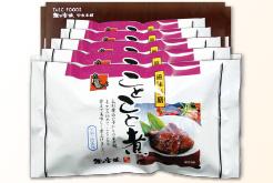 鯉のことこと煮 5袋箱詰